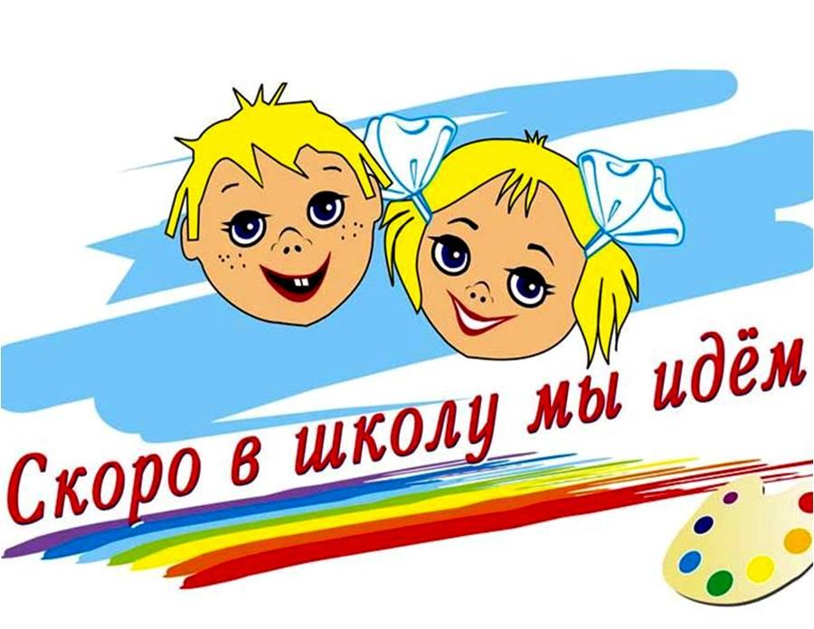 hello_html_17646475.jpg