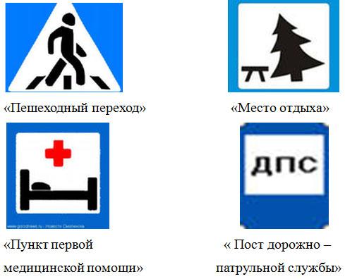 http://festival.1september.ru/articles/627551/img1.jpg