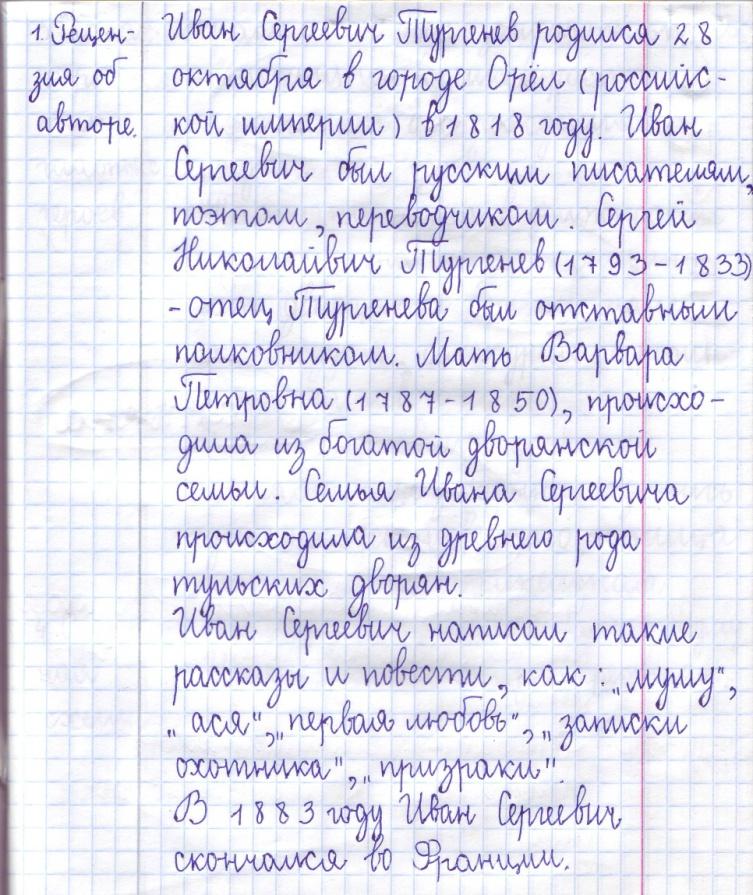 G:\2011-12-09\IMAGE0037.JPG