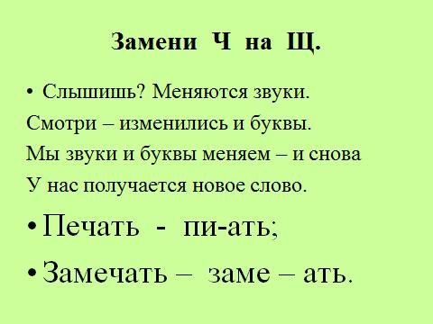 hello_html_68d0e733.png