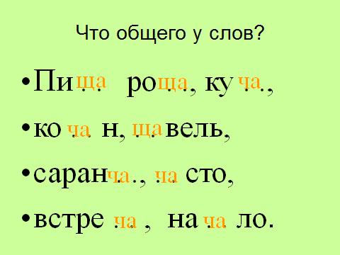 hello_html_75b4b154.png