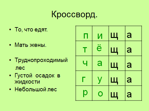 hello_html_m18bfc34c.png