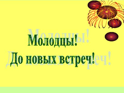hello_html_m76bc016e.png