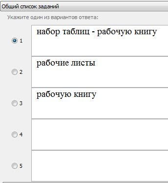 hello_html_7f038e15.png