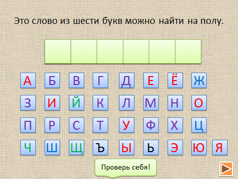 hello_html_6fdb1619.png