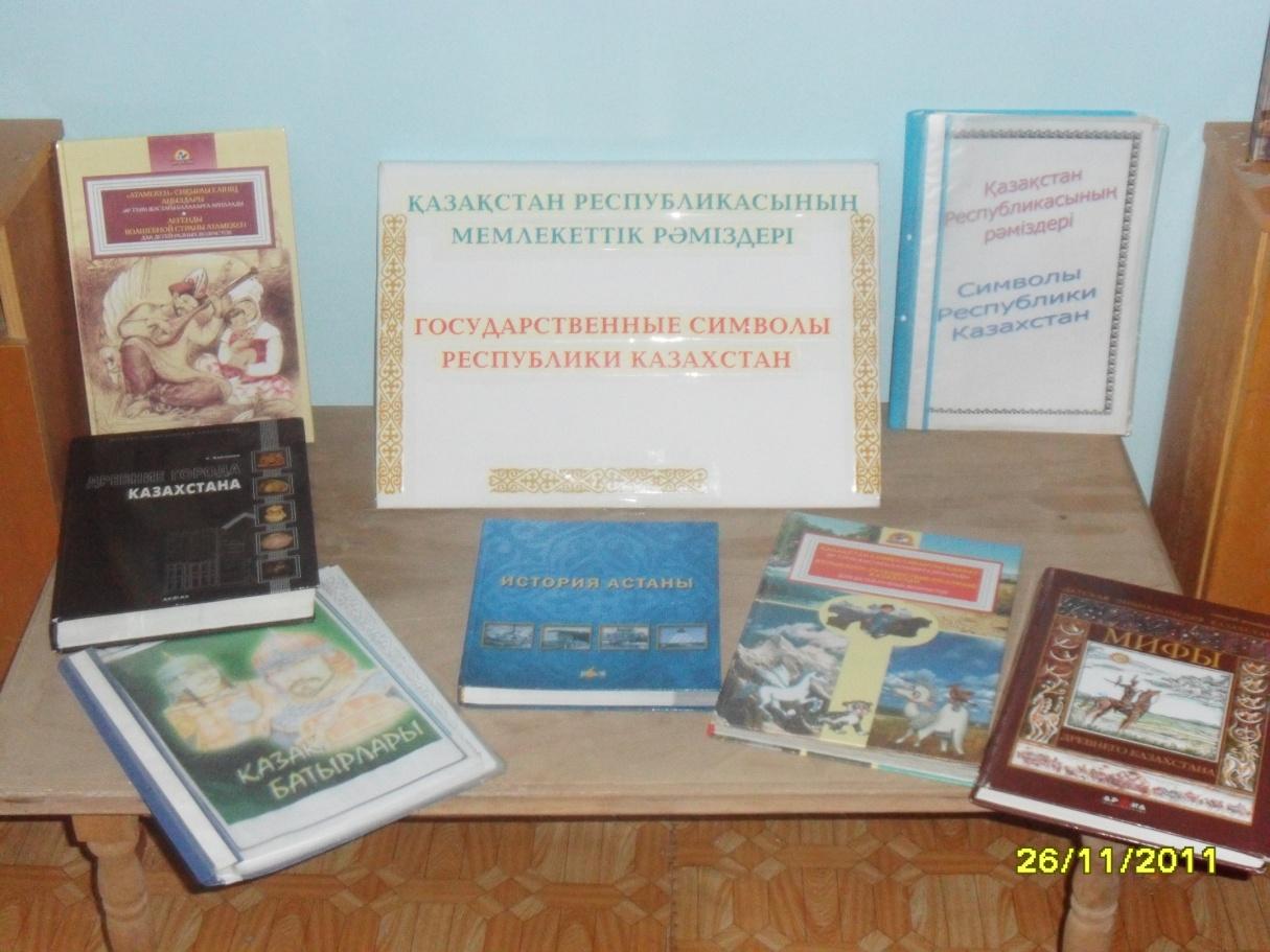 C:\Documents and Settings\Admin\Рабочий стол\устный журнал фото\SAM_0460.JPG