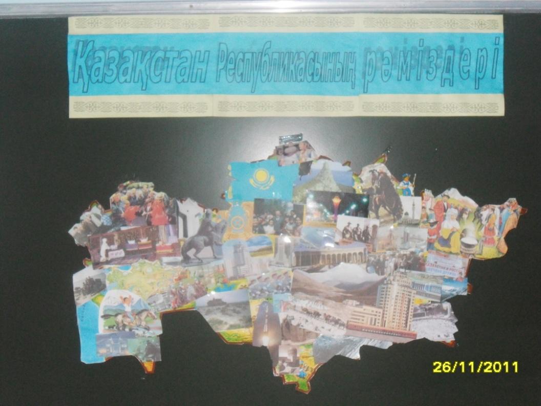 C:\Documents and Settings\Admin\Рабочий стол\устный журнал фото\SAM_0461.JPG