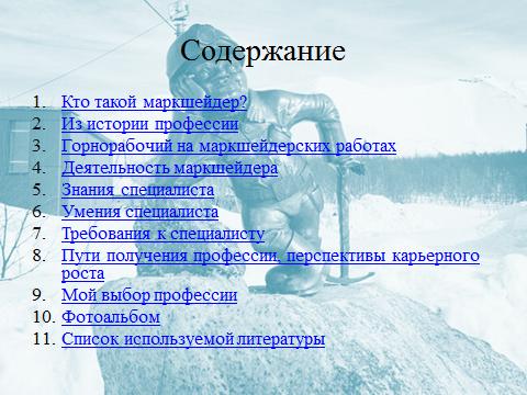 hello_html_m34a5da66.png