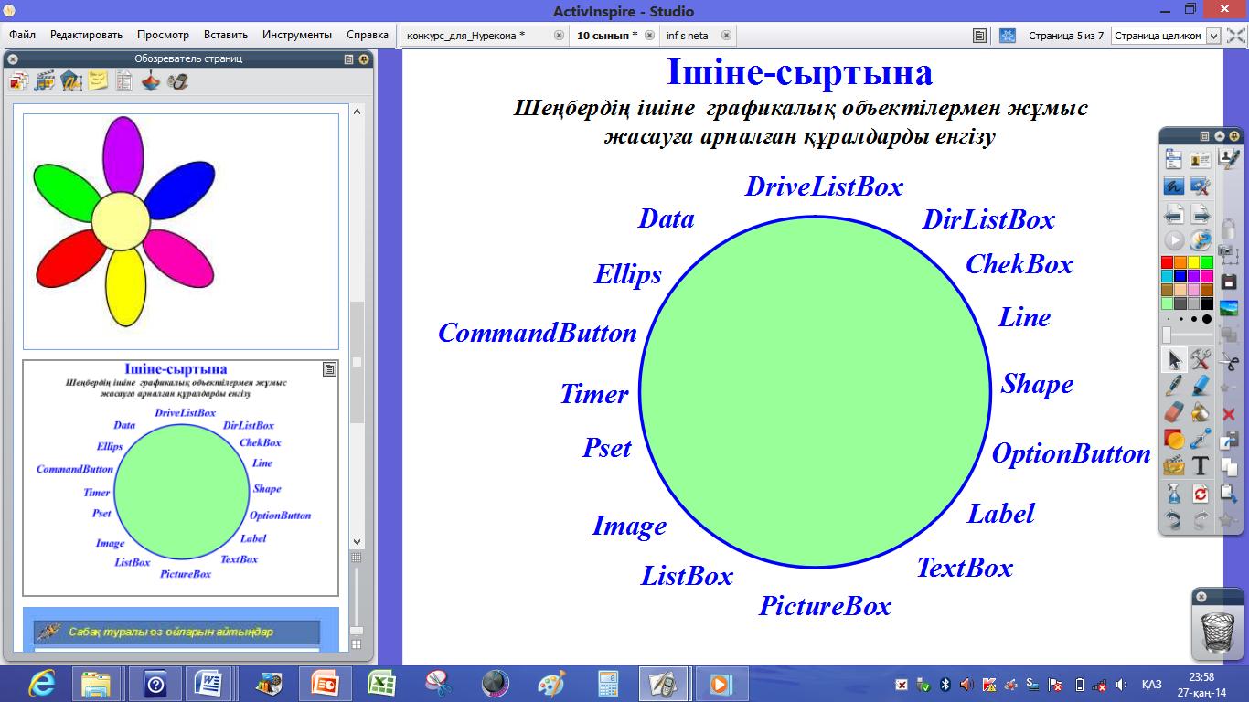 hello_html_m7cc161e7.png