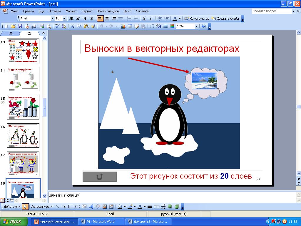 hello_html_d3b9e31.png