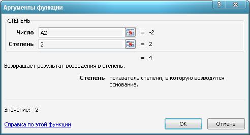 hello_html_17a17c7e.png
