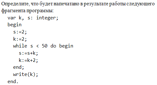 hello_html_30e6e2c5.png