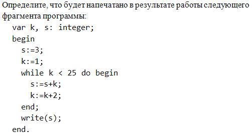 hello_html_m25f2e0df.png