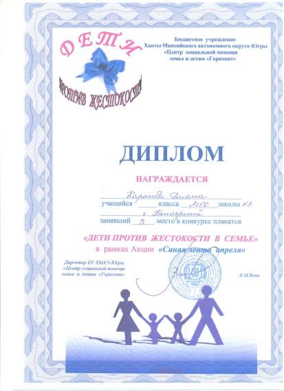 C:\Documents and Settings\Администратор\Мои документы\Мои рисунки\Изображение\Изображение 015.jpg