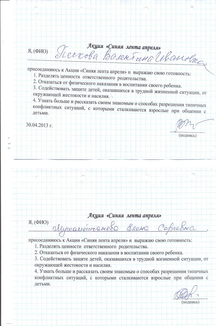 C:\Documents and Settings\Администратор\Мои документы\Мои рисунки\Изображение\Изображение 021.jpg