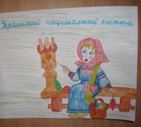 F:\конкурс Бондарева Катя\рабочий стол 001.jpg