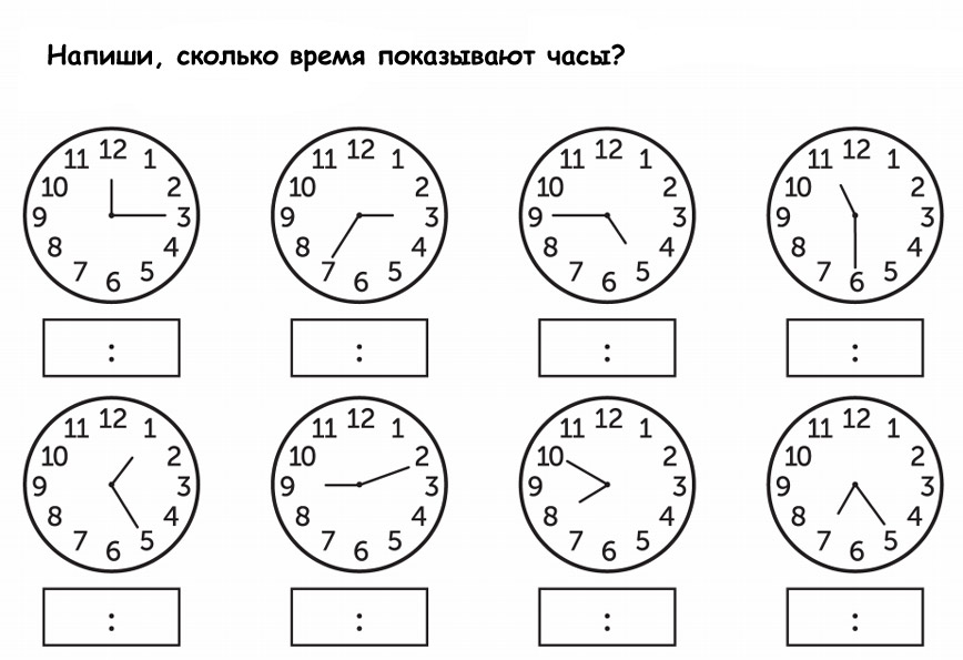 Итоговая контрольная работа по математике класс