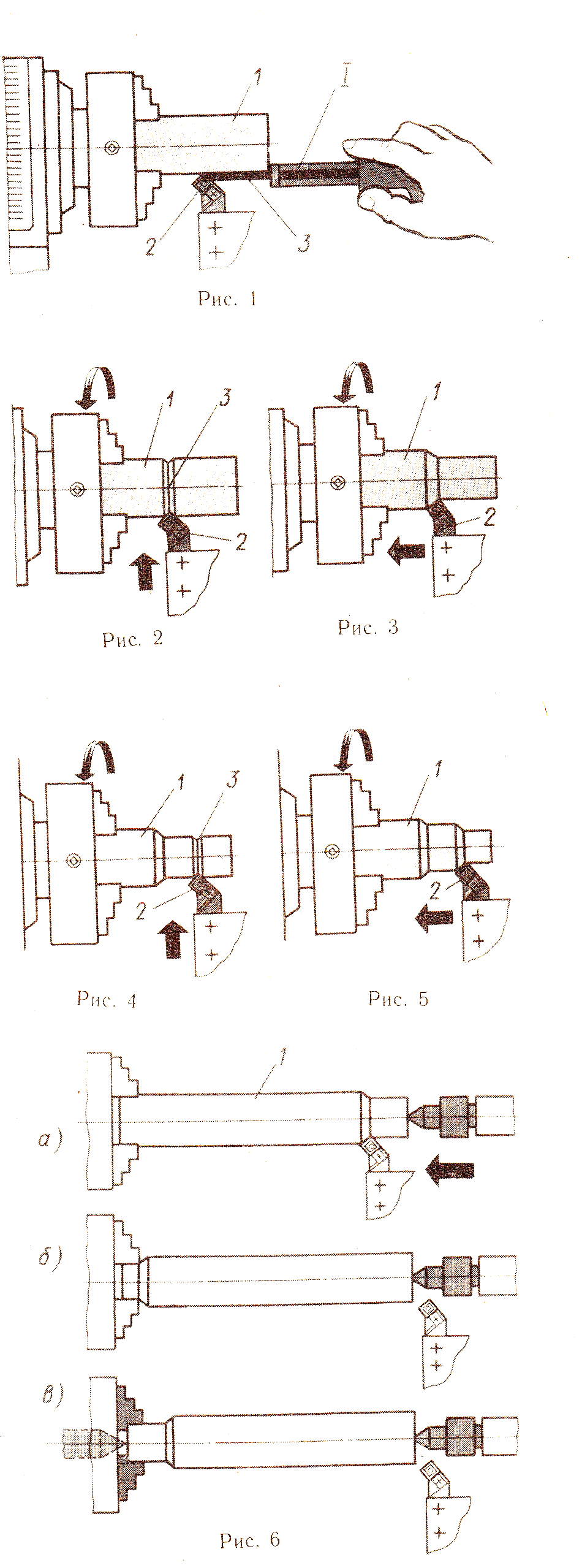 E:\Ксерокопии к учебному элементу\1.jpg