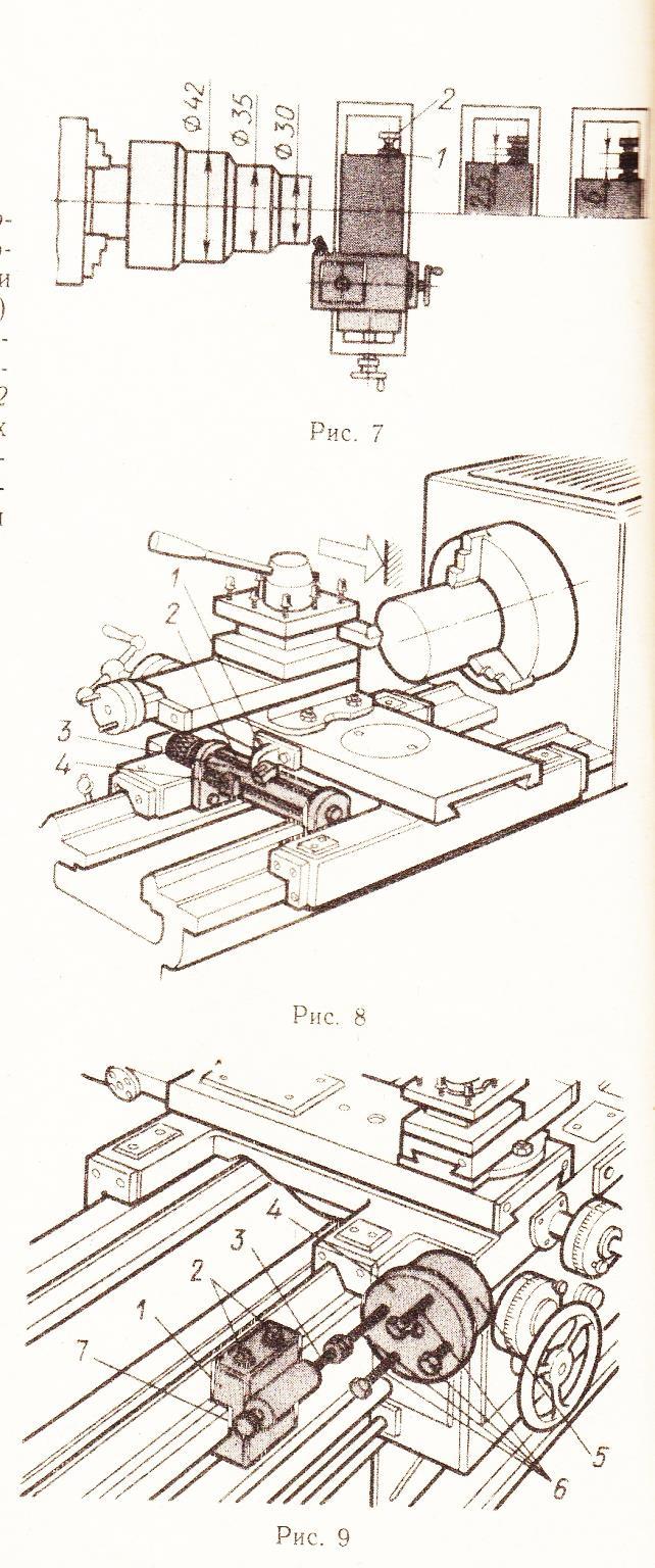 E:\Ксерокопии к учебному элементу\IMG_0003.jpg