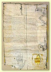 http://upload.wikimedia.org/wikipedia/commons/thumb/d/da/The_Patent_of_Mohammed.jpg/220px-The_Patent_of_Mohammed.jpg