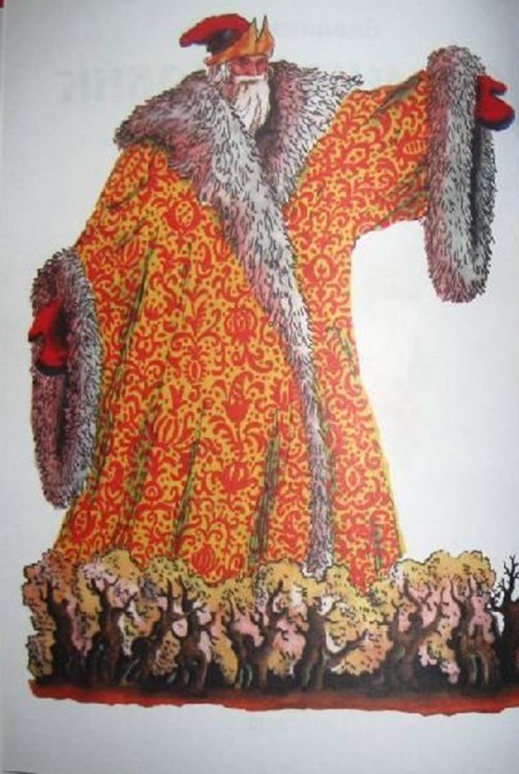Старик годовик костюм