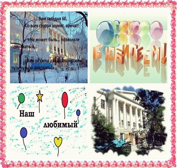 C:\Documents and Settings\Admin\Рабочий стол\техникум\открытки-иллюстрации\Шитова-открытка.jpg