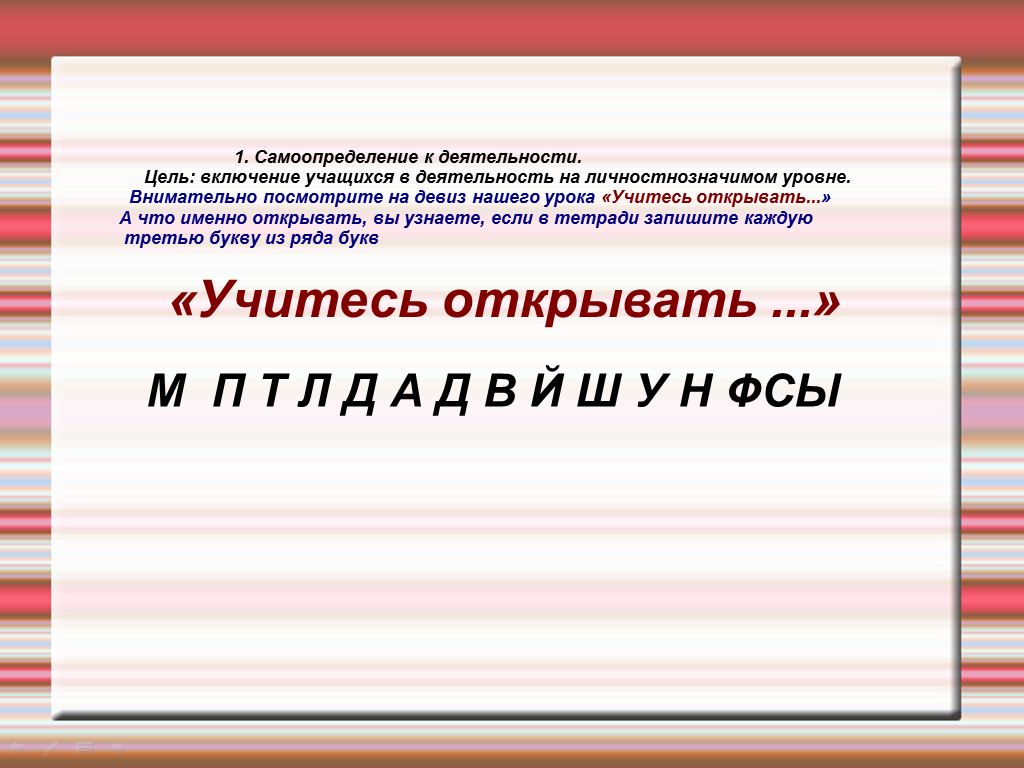 hello_html_feaeff7.png