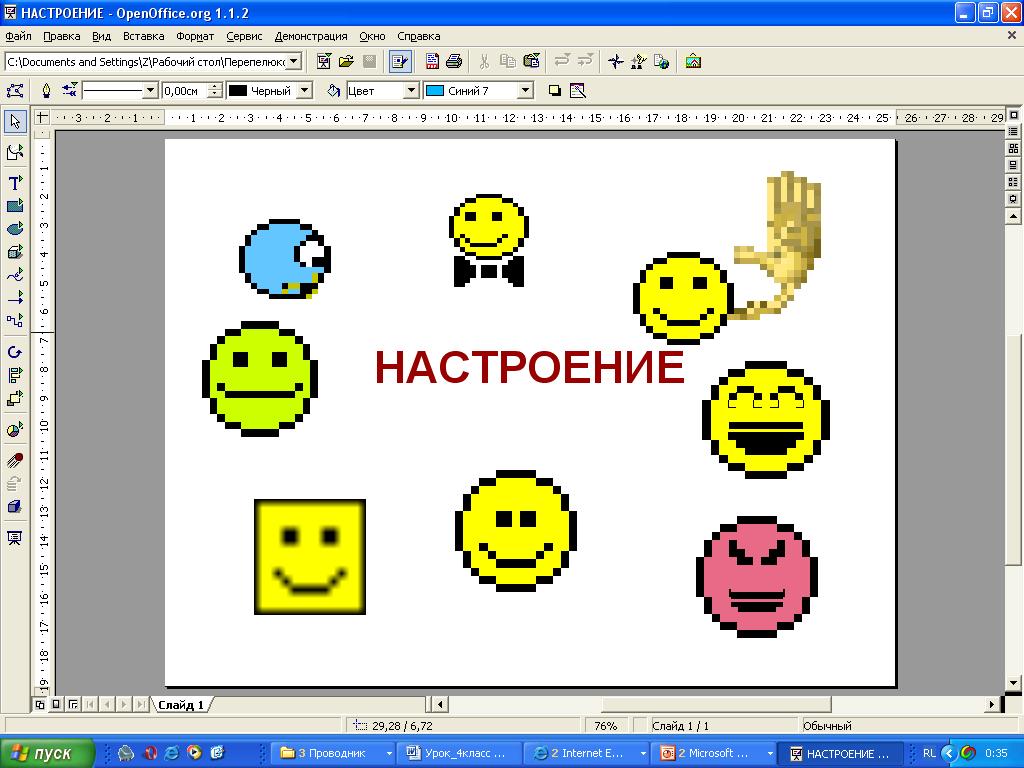 hello_html_3eab603a.png