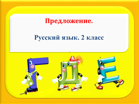 hello_html_54694c63.png