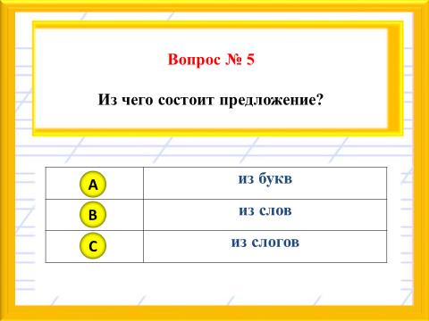 hello_html_6b06f8c5.png