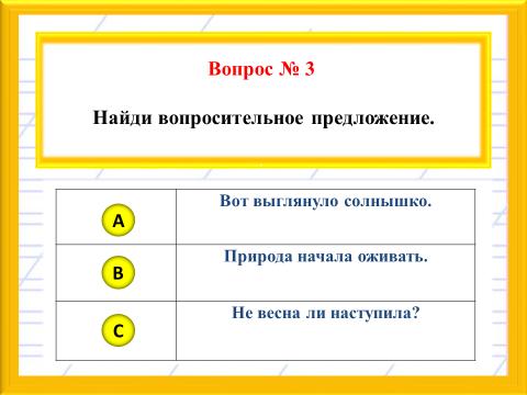 hello_html_m270f72e5.png