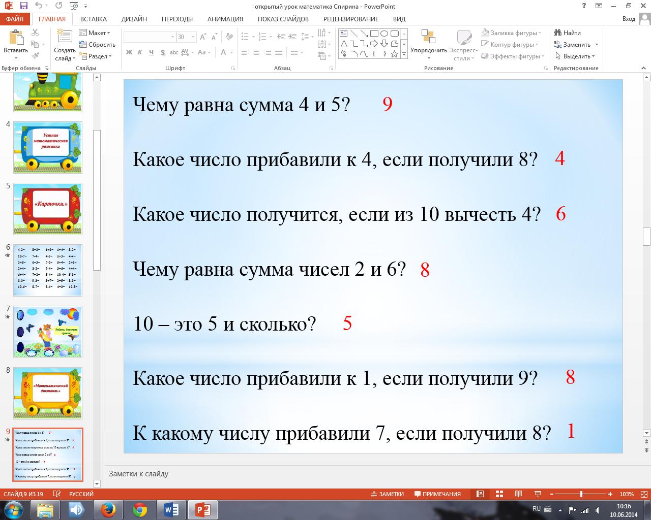 hello_html_4b908dcb.png