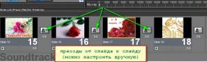 hello_html_m498aeac4.jpg