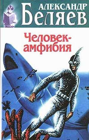 http://dcbs-nvkz.narod.ru/foto/23-01-2013/lit_ek8.jpg