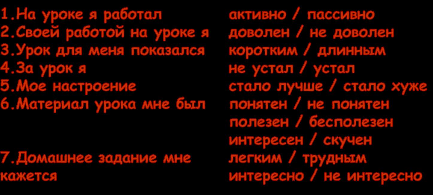 hello_html_m71fbd2c8.png