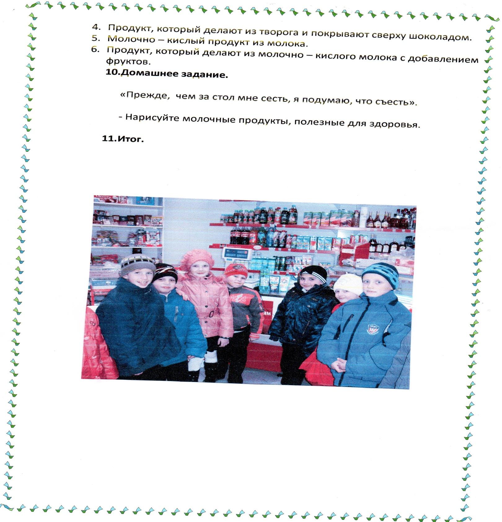 C:\Documents and Settings\Admin\Мои документы\Мои рисунки\img167.jpg