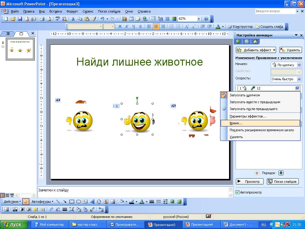 hello_html_1bc3bcb1.png