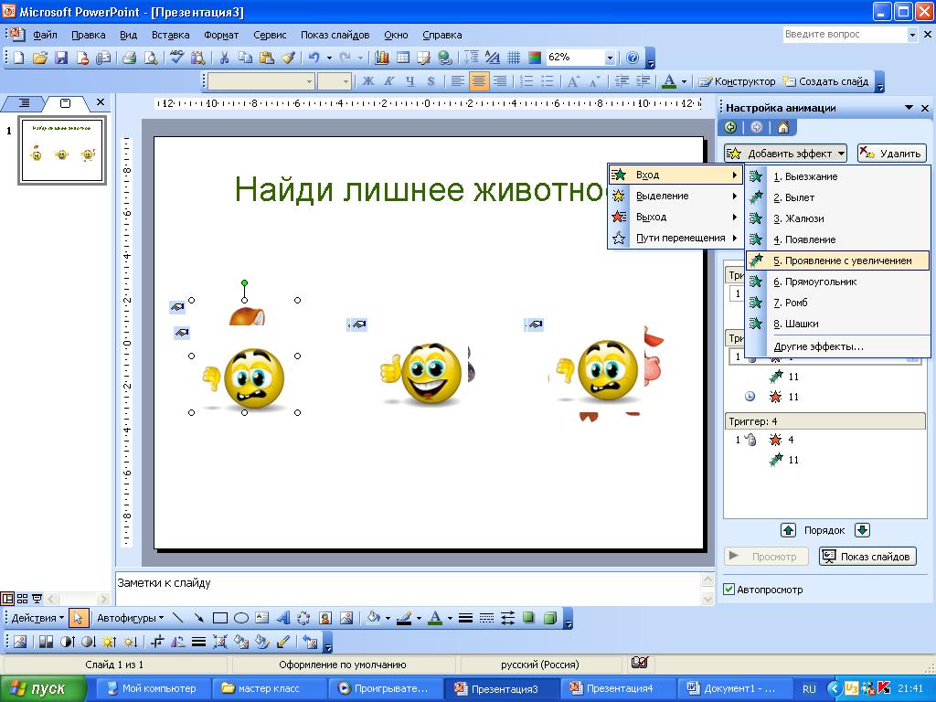 hello_html_37de234b.png