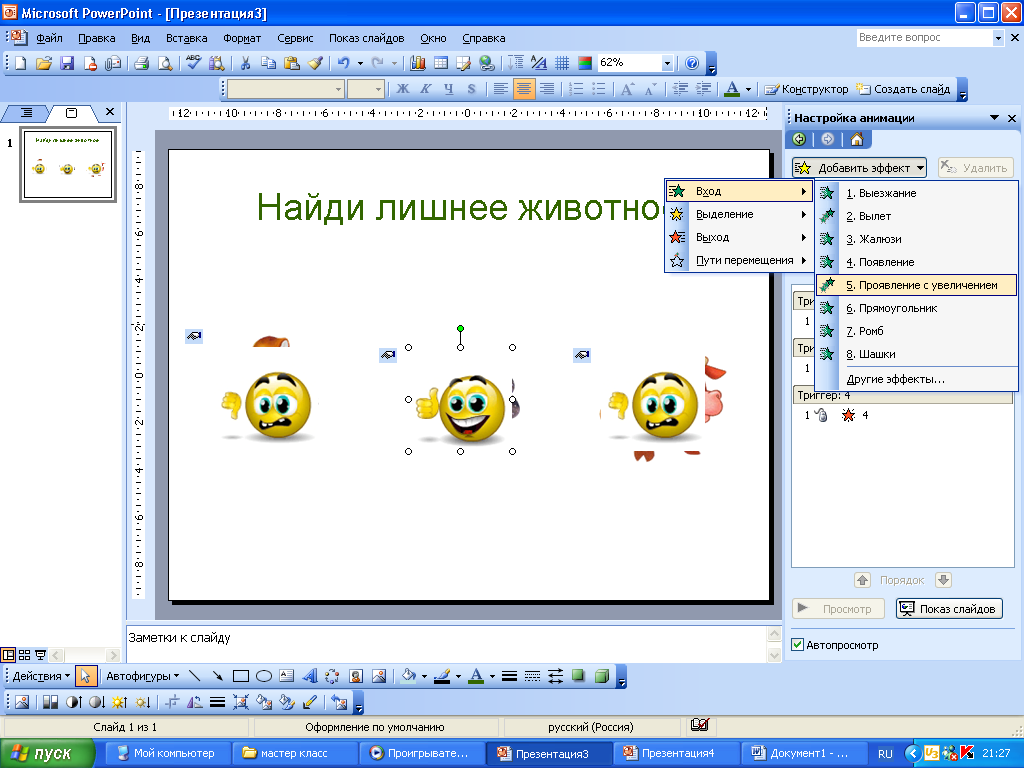 hello_html_51926034.png