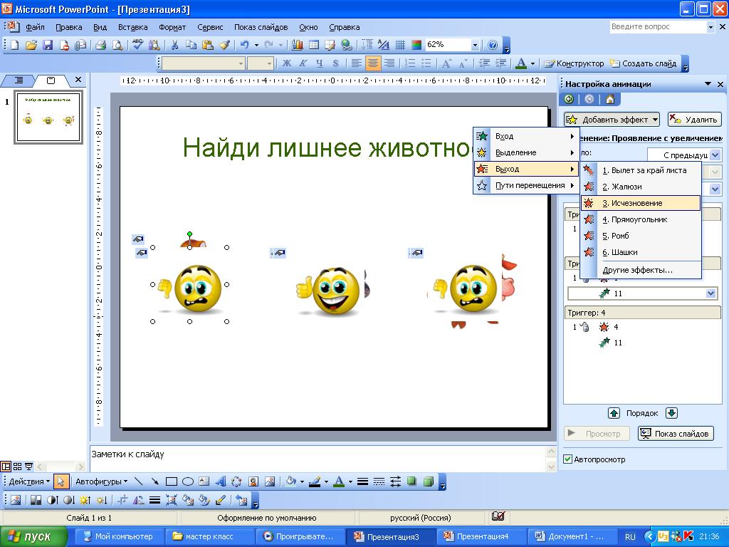 hello_html_59bafa62.png