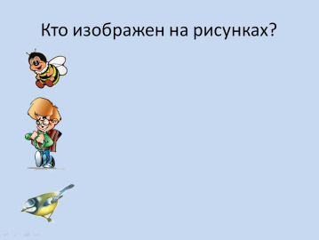 hello_html_696ed316.png