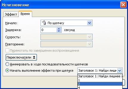 hello_html_f632b0b.png