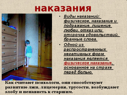hello_html_m6412cf23.png