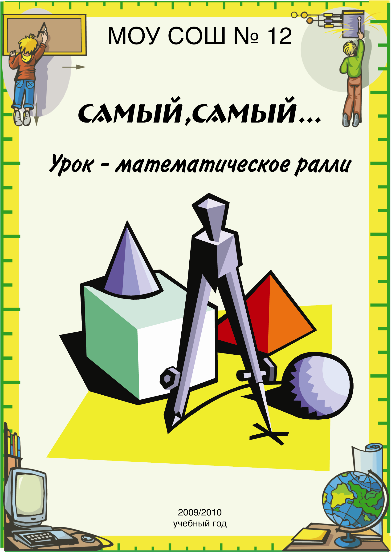hello_html_m390dfbca.png