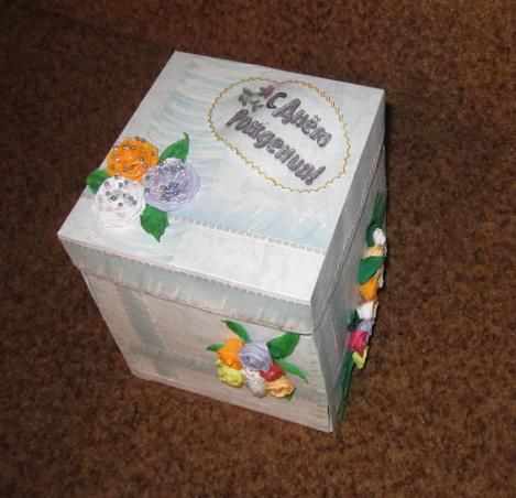 Как сделать коробку для подарков своими руками видео - Винтажная коробочка для подарка / коробочка для подарков