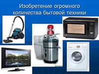 http://im7-tub-ru.yandex.net/i?id=47262647-32-72&n=21