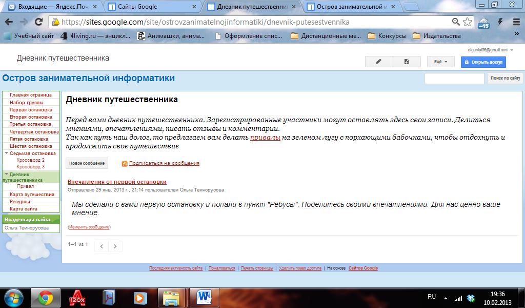 hello_html_7ae3c14f.png