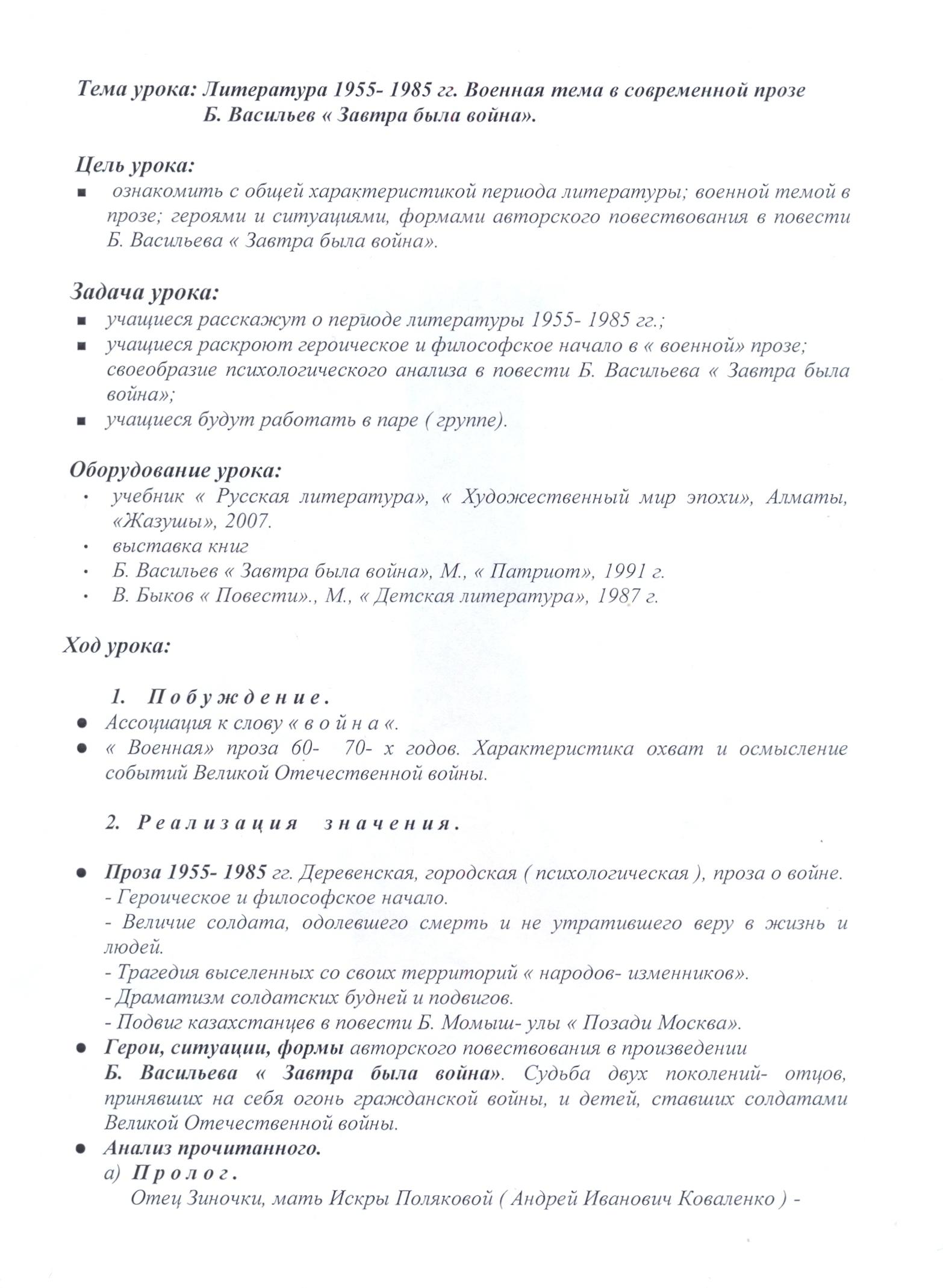 hello_html_3fc45274.jpg