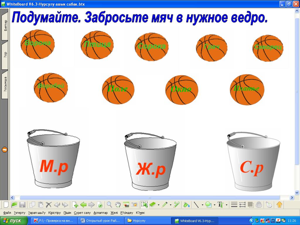 hello_html_m547d04cc.png