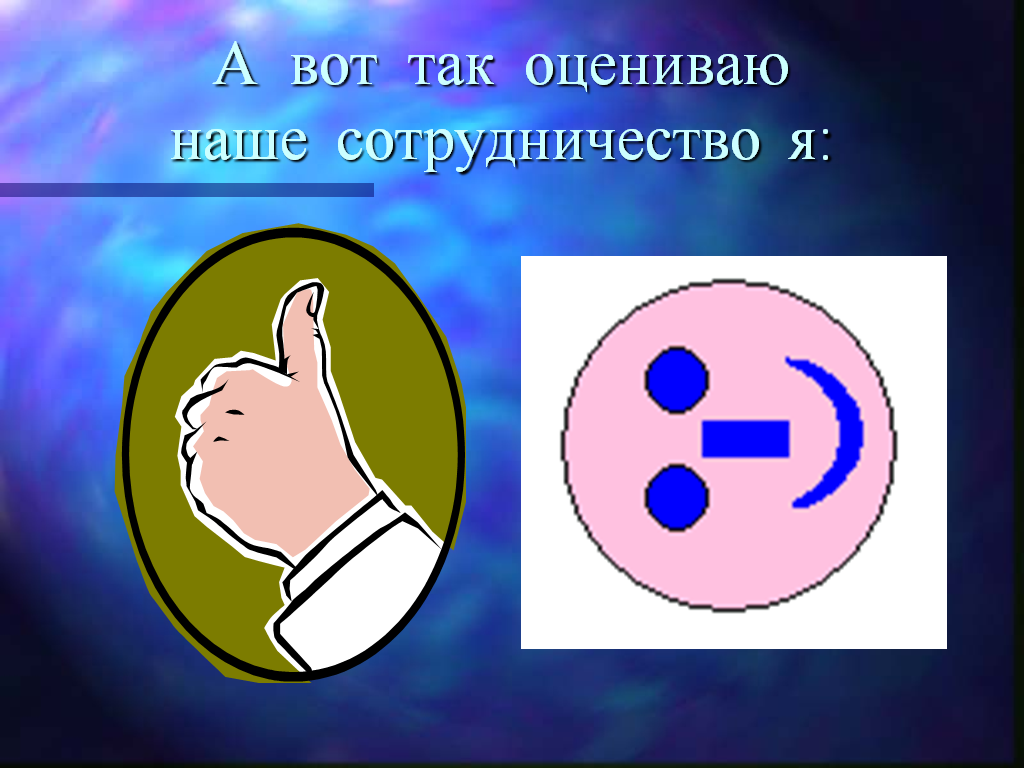 hello_html_m2c361a13.png